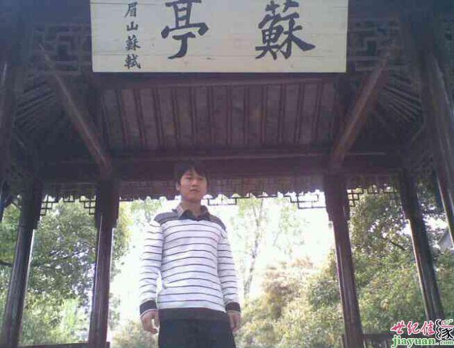 唐海斌id:72474318